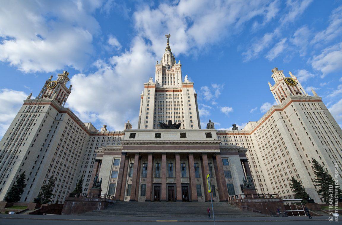 Картинки университет ломоносова в москве, картинки
