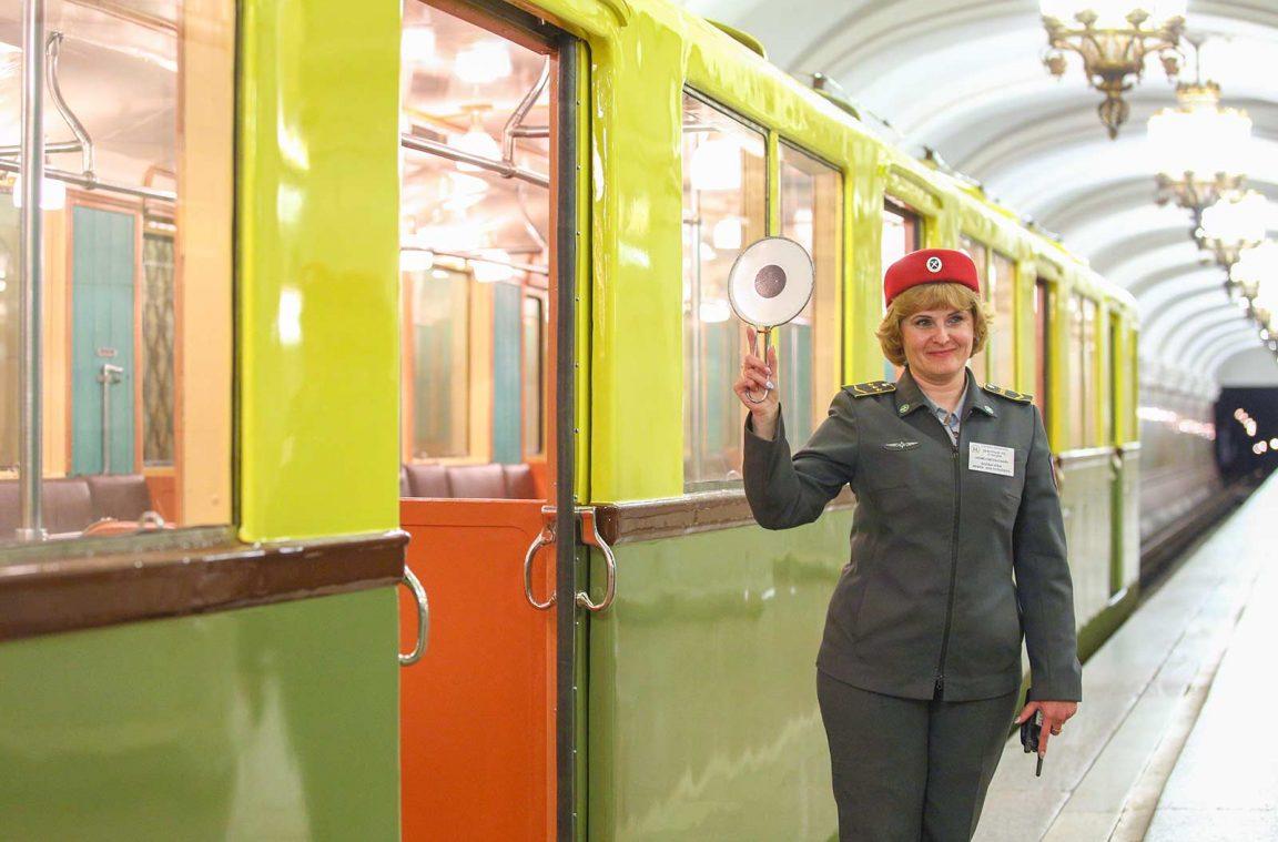 Поздравления ко дню рождения метрополитена москвы злая судьба